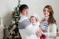 Лена, Миша и Варенька